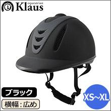 ヘルメットAir通気F