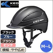 KED  ヘルメット PASO