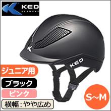 KED ヘルメット PINA