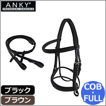 ANKY レザー水勒頭絡・手綱セット