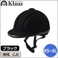 Klaus ヘルメット Air通気C