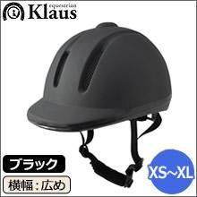 Klaus ヘルメットAir通気E