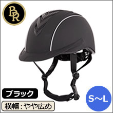 BR ヘルメット Viper X-proカーボン