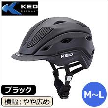 KED ヘルメット XILON