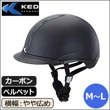 KED ヘルメット TARA