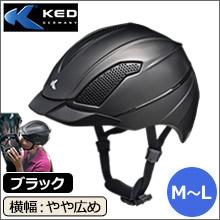 KED ヘルメット ALLEGRA