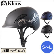 Klaus ヘルメット OLIVER