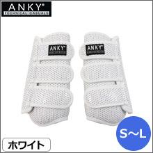 ANKY テクニカルホースブーツ AHB1 左右2点セット