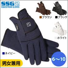 SSG デジタル・グローブ SGD1