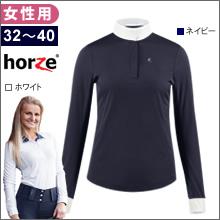 Horze 長袖ショーシャツ HSSL1