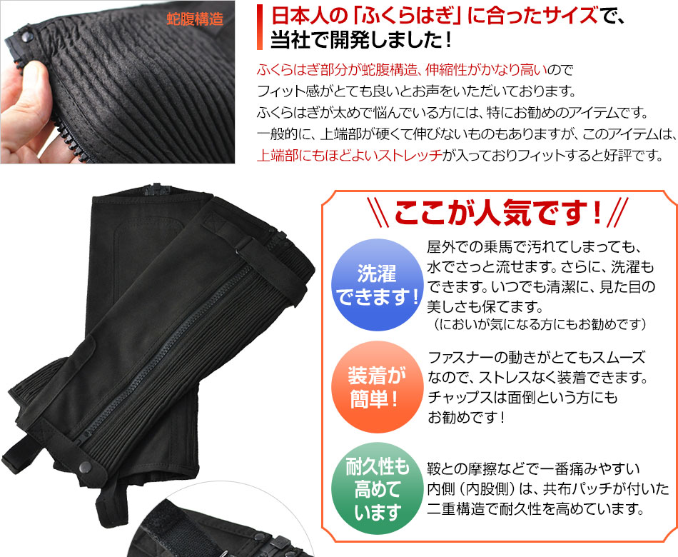 日本人の「ふくらはぎ」に合ったサイズで、当社で開発しました!洗濯できます! 装着が簡単! 耐久性も高めています