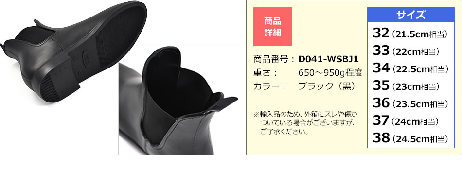 D041-WSBA1800 ~1,000g程度ブラック(黒)7,480円 (税込)