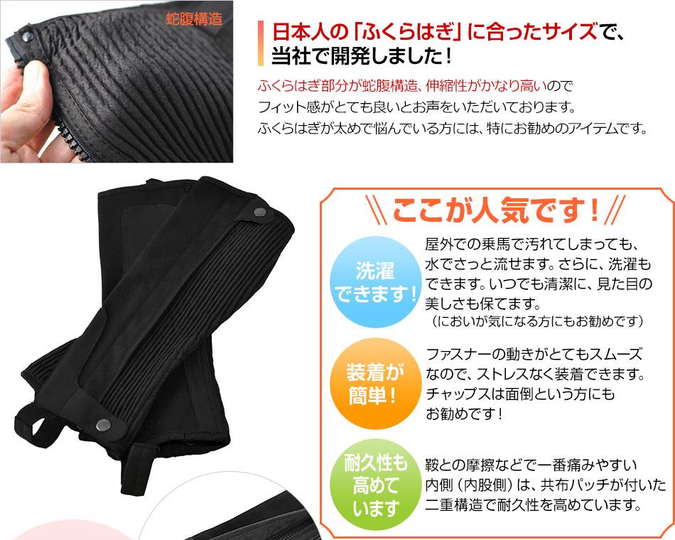 日本人の「ふくらはぎ」に合ったサイズで、当社で開発しました!