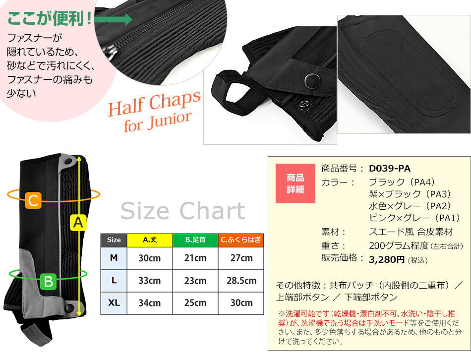 D039-PA ブラック(PA4)/紫×ブラック(PA3)/水色×グレー(PA2)/ピンク×グレー(PA1)