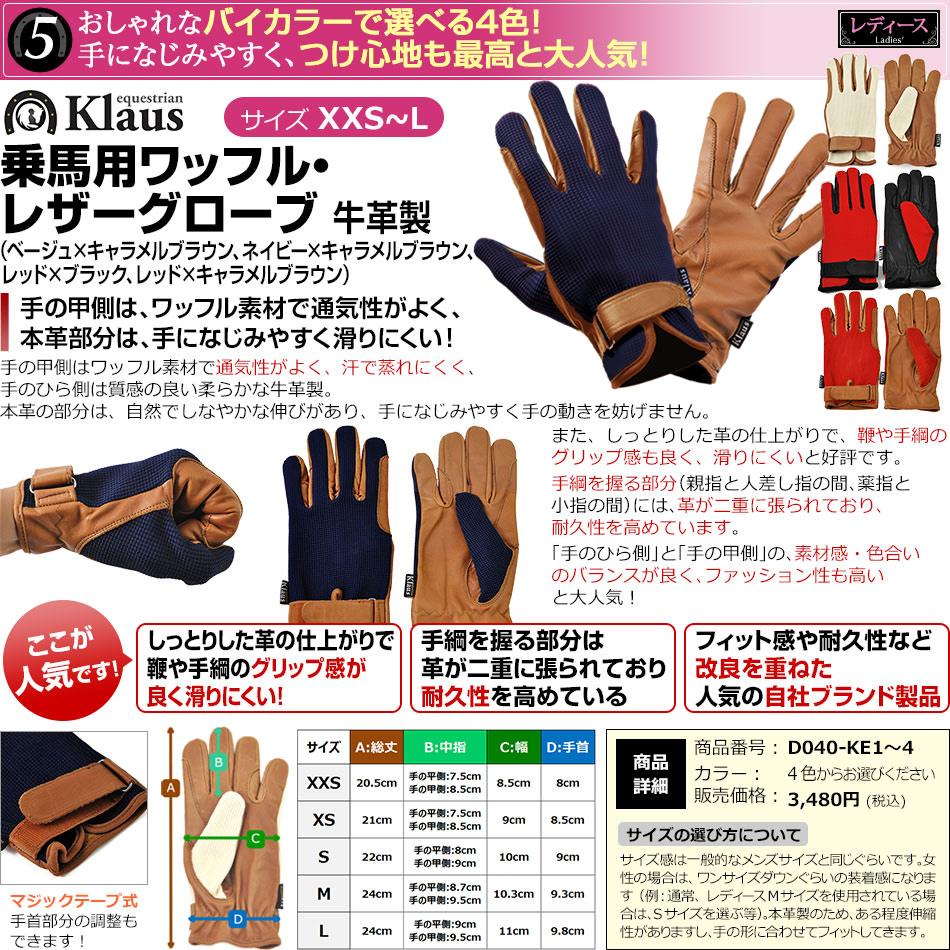 ANKY ライディング・グローブ 合皮手袋 AG21
